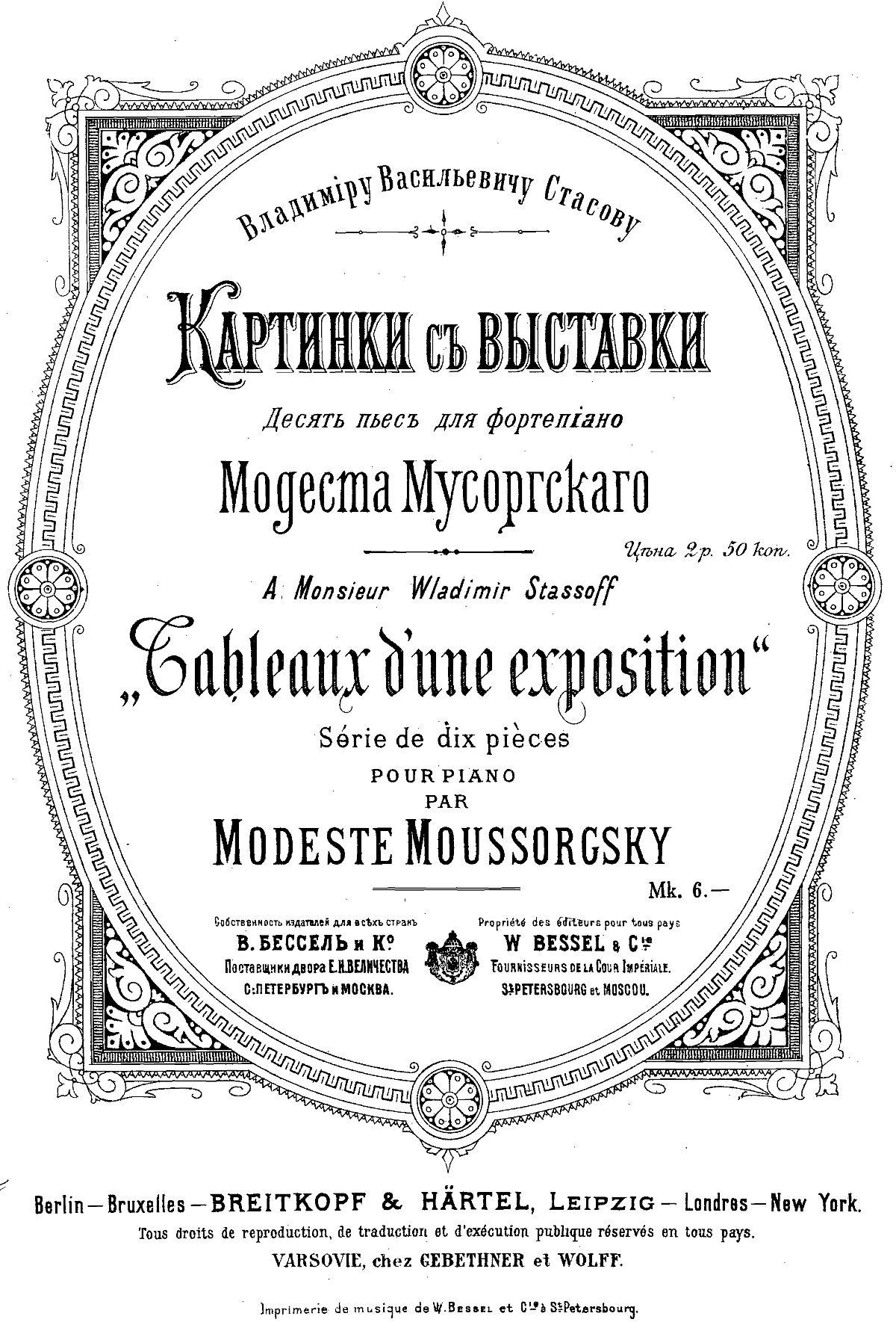 Partition St. Petersburg: V. Bessel & Co., n.d.(1886). Plate 1560., réédition Leipzig: Breitkopf & Härtel, cliquer pour une vue agrandie